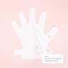 Cure de soin 10 jours mains - MÊME Cosmetics