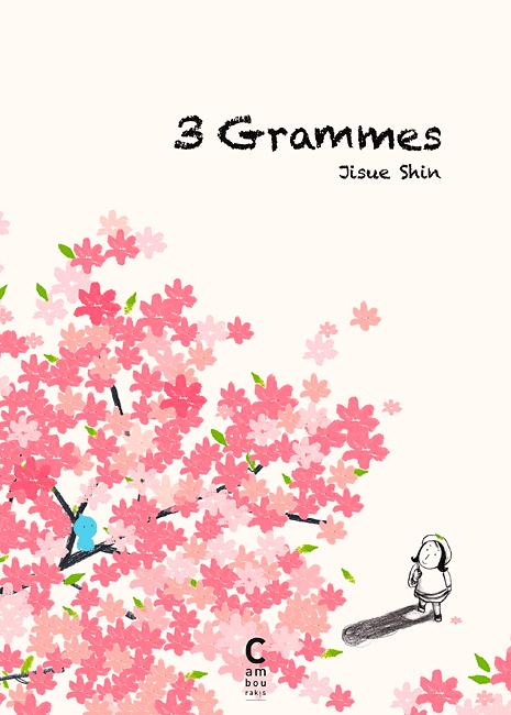 même cosmetics - 3 grammes, Jisue Shin, ed. Cambourakis